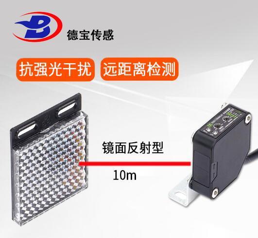 红外传感器yuan理、分lei、性能参数、应yong及前jing
