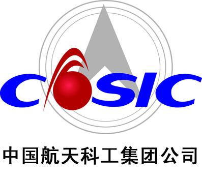 中国航天科gong集团di三yanjiu院di八三五七yanjiu所