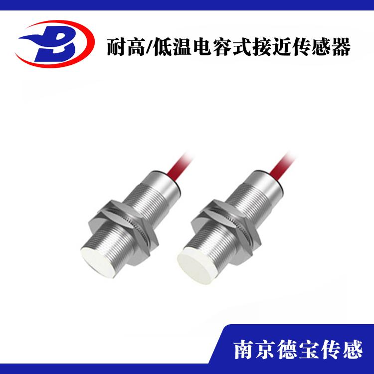 耐高/diwen电容式接近传感器