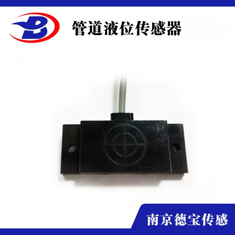 管道液位传感器